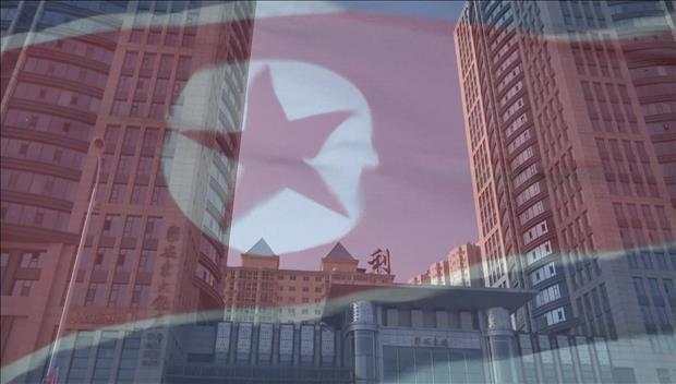 米財務省 中国の企業と個人などを制裁