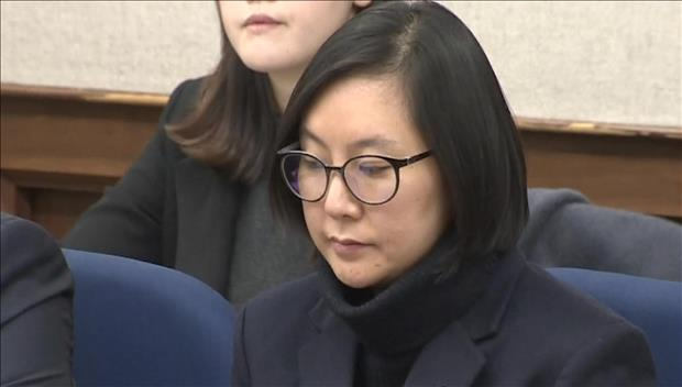 La nièce de Choi Soon-sil condamnée à deux ans et demi de prison ferme