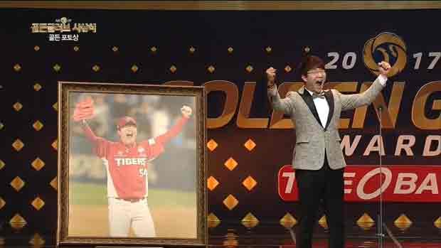 Baseball : Yang Hyeon-jong reçoit le Golden Glove