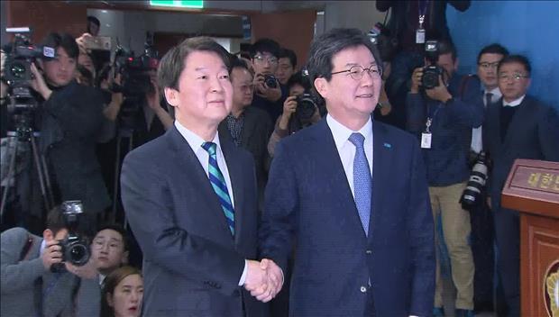 Les leaders du Parti du peuple et du Bareun déclarent leur fusion