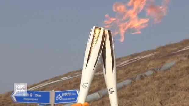 JO de PyeongChang : la flamme arrive dans la province de Gangwon