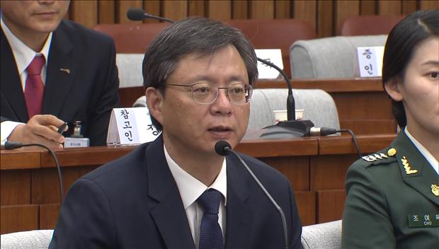 Choi Gate : Woo Byung-woo condamné à deux ans et demi de prison ferme