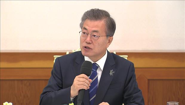 El Ejecutivo presentará el proyecto de reforma constitucional el día 26
