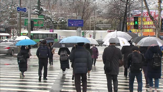 Tuyết rơi trên toàn quốc trong tiết Xuân phân