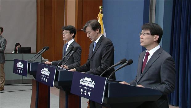 Révision constitutionnelle : le projet gouvernemental propose deux mandats successifs de quatre ans pour le président