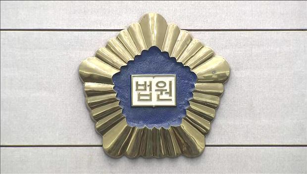 Choi Gate : Park Geun-hye condamnée à 24 ans de prison