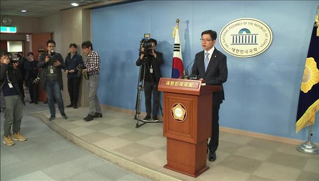 共同民主党议员金庆洙保留参选庆南知事 正考虑放弃竞选