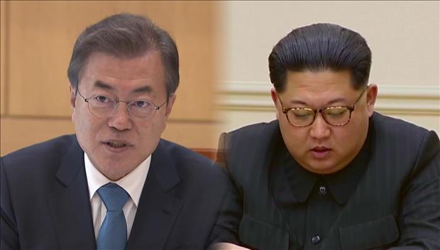 Comienza el ensayo para la Cumbre Intercoreana