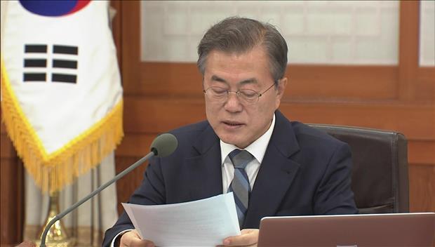 Moon Jae In lamenta el fracaso para celebrar un referéndum constitucional en junio