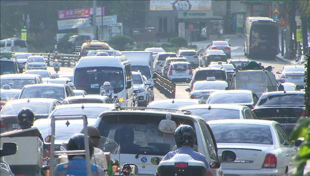 Corea del Sur clasificará los coches en base a la cantidad de emisiones