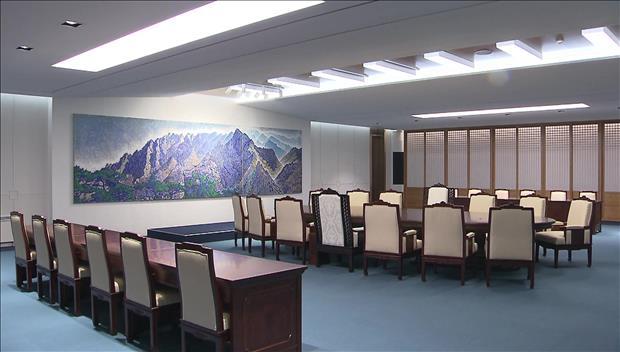 Sommet intercoréen : la salle de conférence se dévoile