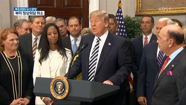 Tổng thống Mỹ tuyên bố hủy Hội nghị thượng đỉnh Mỹ-Triều