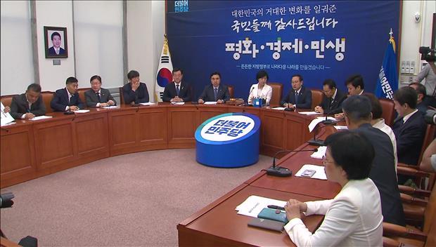 Le Parti Liberté Corée veut se réinventer