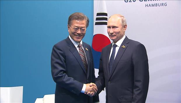 Президент РК Мун Чжэ Ин прибыл с государственным визитом в Россию