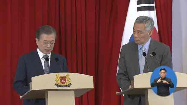Mandatarios de Corea del Sur y Singapur celebran una cumbre bilateral