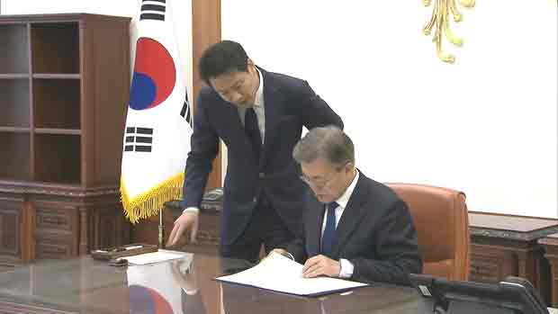 Präsident Moon fordert Einreichung sämtlicher Dokumente im Zusammenhang mit DSC-Fall