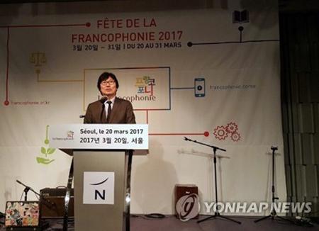 Un Français en Corée