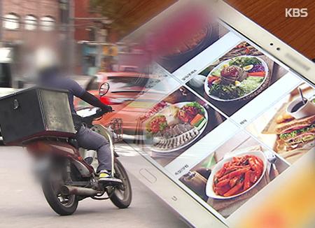 Ramyeon, les nouilles instantanées coréennes