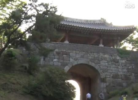 Les murailles de Séoul