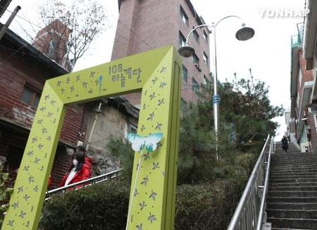 Haebangchon, quartier cosmopolite en perpétuelle mutation