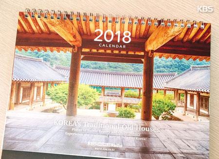 Le calendrier en Corée