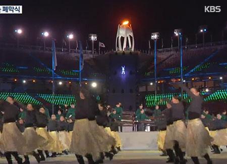 Les petites histoires qui pimentent les JO de PyeongChang