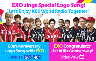 EXO sings Special Logo Song!