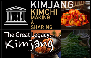 The Great Legacy, Kimjang