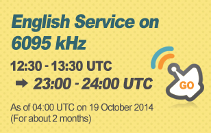 English Service on 6095 kHz