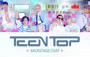 'El Grupo invencible que cautivará el mundo, Teen Top'
