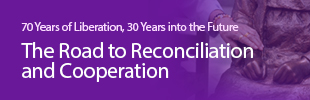 The Road to Reconciliation and Cooperation