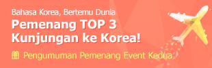 Speak Korean Talk to the World