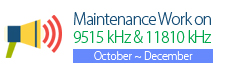 Maintenance Work on 9515 kHz & 11810 kHz