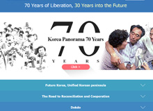 70 Years of Liberation, 30 Years into the Future