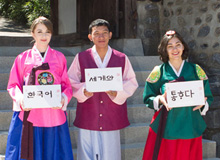 Speak Korean, Talk to the World