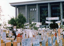 The Archives of the KBS Special Live Broadcast <Finding Dispersed Families> on the UNESCO Memory of the World Register