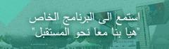 아랍어 40주년 특집프로그램
