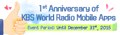 1st Anniversary of of KBS WORLD Radio Mobile Apps