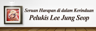 Acara Khusus Tahun Baru 2016 'Seruan Harapan di dalam Kerinduan, Pelukis Lee Jung Seop'