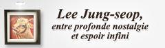 Emission spéciale pour le Nouvel an 2016 « Lee Jung-seop, entre profonde nostalgie et espoir infini »