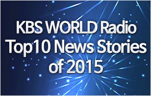 Top 10 News Stories of 2015