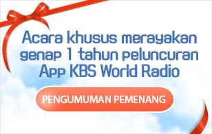 Acara khusus merayakan genap 1 tahun peluncuran App KBS World Radio