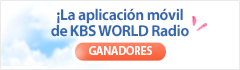 ¡La aplicación móvil de KBS WORLD Radio cumple un año y hemos creado un evento para celebrarlo!