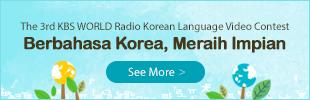 Berbahasa Korea, Meraih Impian