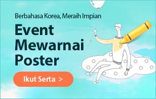 Event Mewarnai Poster