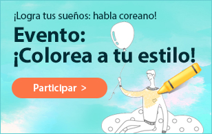 Evento: ¡Colorea a tu estilo!