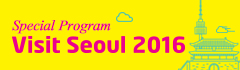 Visit Seoul 공개방송