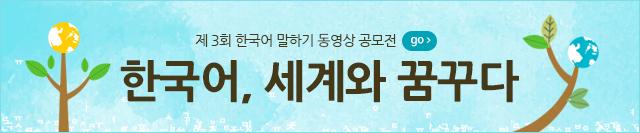 """통일부 """"북한 최고인민회의 김정은 시대 권력구조 완성"""""""