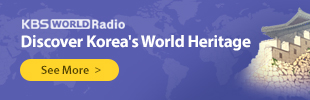 Discover Korea's World Heritage