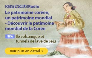 Le patrimoine coréen, un patrimoine mondial - Découvrir le patimoine mondial de la Corée